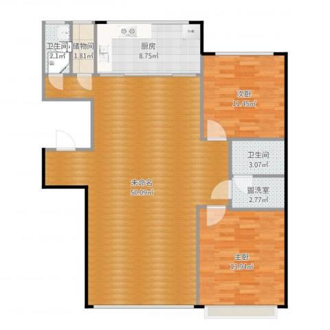 中信府・世家2室2厅2卫1厨126.00㎡户型图