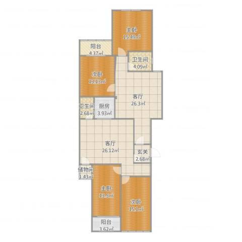 龙江大厦4室2厅2卫1厨166.00㎡户型图