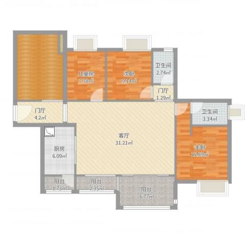 远洋城万象花园3室1厅2卫1厨128.00㎡户型图