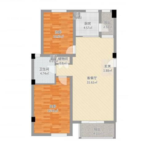 大华锦绣华城第9街区2室2厅1卫1厨95.00㎡户型图