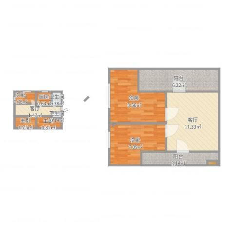新民旺苑5室2厅2卫1厨52.00㎡户型图
