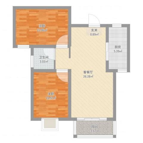 万豪华庭公馆2室2厅1卫1厨78.00㎡户型图