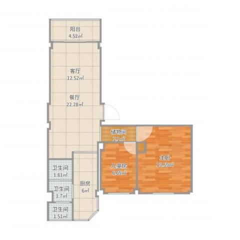 荔园小区-胡2室1厅3卫1厨75.00㎡户型图
