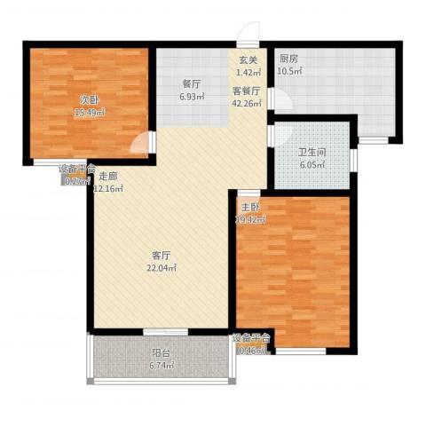 高新名门2室2厅1卫1厨143.00㎡户型图