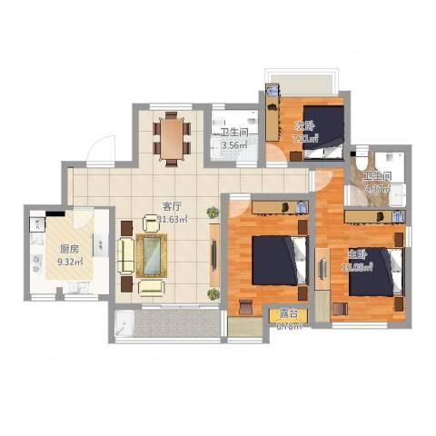 鲁能星城七街区2室1厅2卫1厨118.00㎡户型图