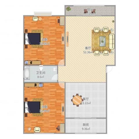 都景园2室2厅1卫1厨207.00㎡户型图