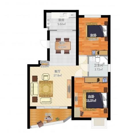 上南春天苑2室1厅1卫1厨94.00㎡户型图
