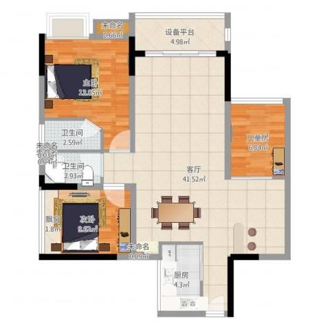 怡丰君逸名轩3室1厅2卫1厨123.00㎡户型图