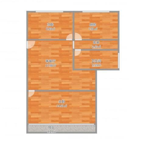 天乐小区2室2厅1卫1厨81.00㎡户型图