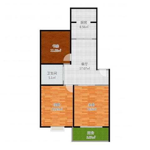 紫薇田园都市3室1厅1卫1厨92.00㎡户型图