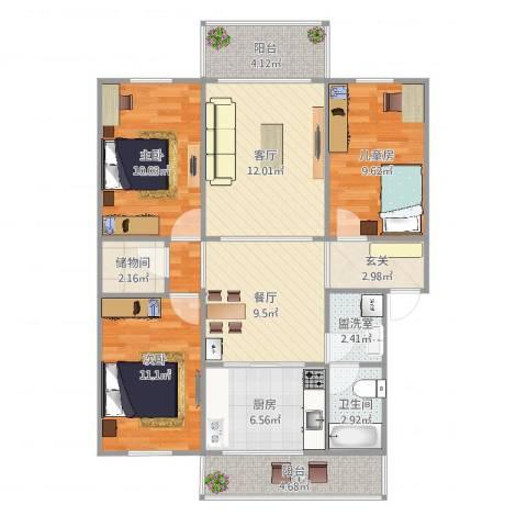 西环里35号院3室4厅1卫1厨98.00㎡户型图