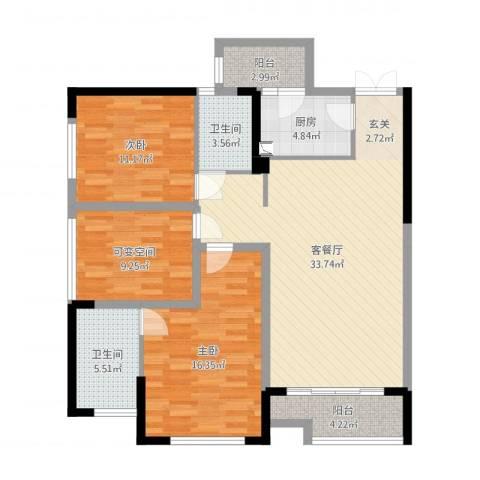 晟凡・兴龙湖一号2室2厅2卫1厨115.00㎡户型图