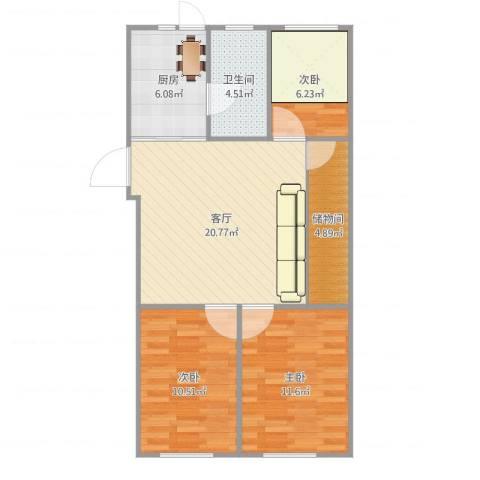 东港国际城六期3室1厅1卫1厨81.00㎡户型图