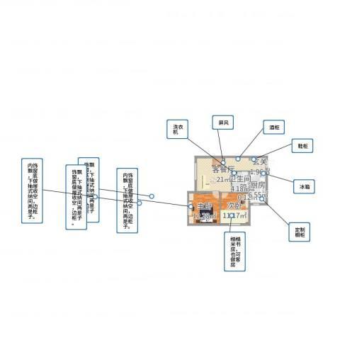 佳和雅庭2室2厅1卫1厨69.00㎡户型图