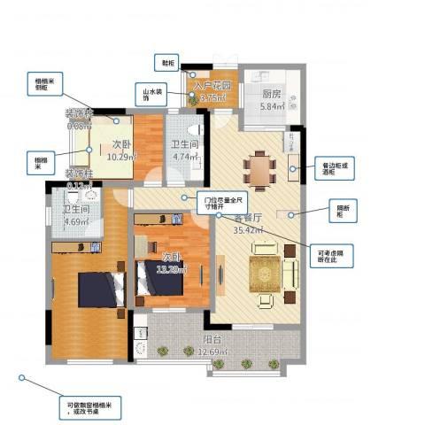 中瓯璧河名都2室2厅3卫4厨138.00㎡户型图