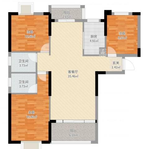 东城尚品3室2厅2卫1厨115.00㎡户型图