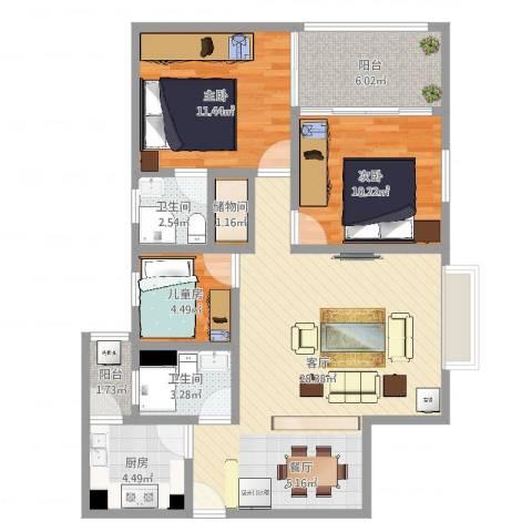 天雅居3室1厅2卫1厨92.00㎡户型图