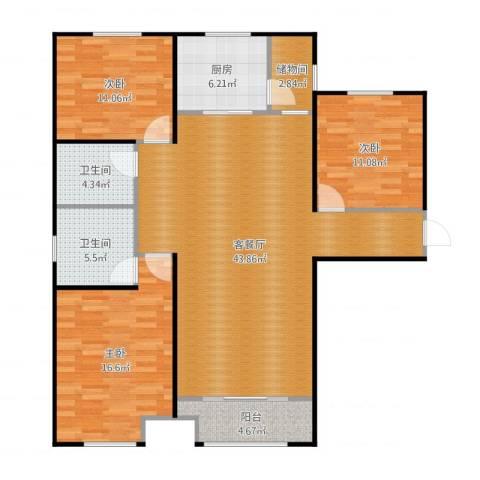 中海外滩3室2厅2卫1厨133.00㎡户型图