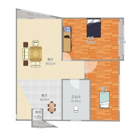 锦海大厦11室1厅1卫1厨161.00㎡户型图