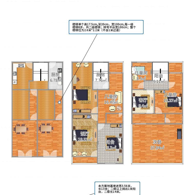 居洋萌荣厦套房设计方案2