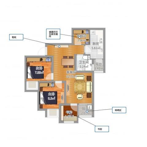 城南未来3室2厅1卫1厨75.00㎡户型图