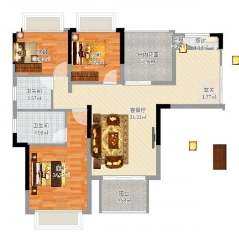 凯光中央华府3室2厅2卫1厨102.00㎡户型图