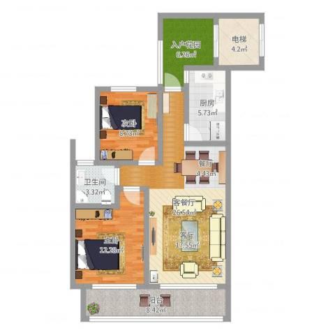 金泰华城2室2厅1卫1厨94.00㎡户型图