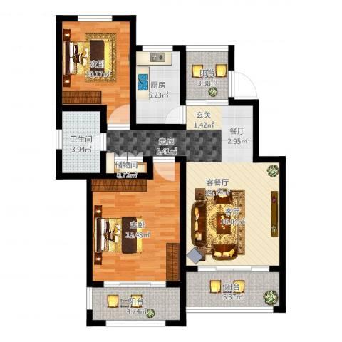 星河蓝湾2室2厅1卫1厨94.00㎡户型图