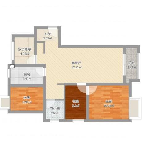 万科VC小镇3室2厅1卫1厨79.00㎡户型图