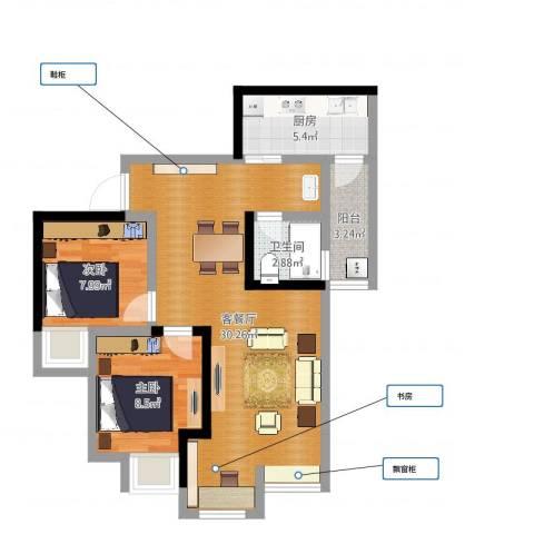 城南未来2室2厅1卫1厨75.00㎡户型图