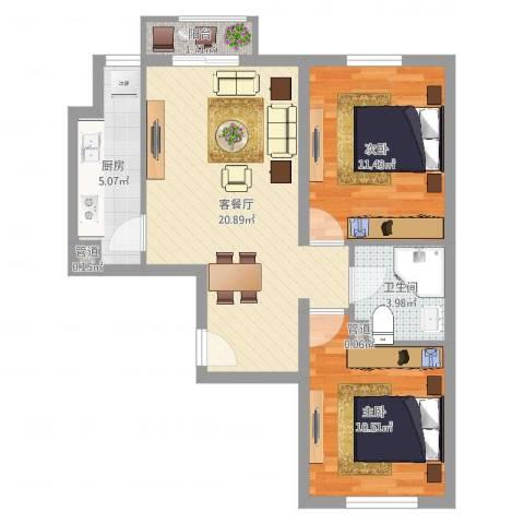 名仕嘉景苑2室2厅1卫1厨77.00㎡户型图