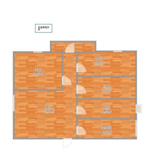 名都大厦2室1厅1卫1厨102.00㎡户型图