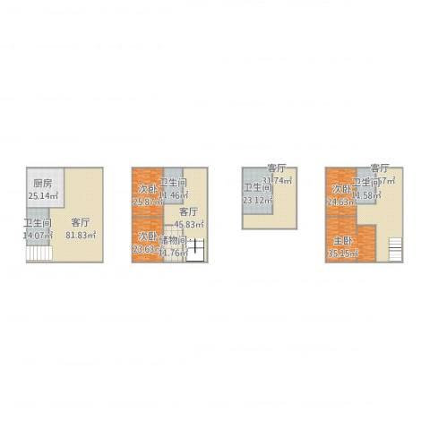 御君豪庭4-1034室4厅4卫1厨545.00㎡户型图