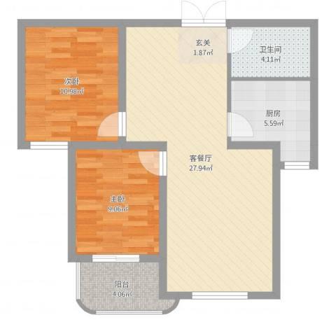 福满家园2室2厅1卫1厨77.00㎡户型图