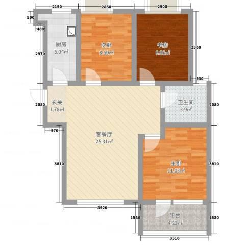荣盛锦绣天地3室2厅1卫1厨98.00㎡户型图