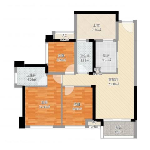 华润城·润府3室2厅2卫1厨95.00㎡户型图