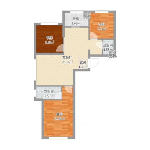 家豪圣托里尼3室2厅2卫1厨79.00㎡户型图
