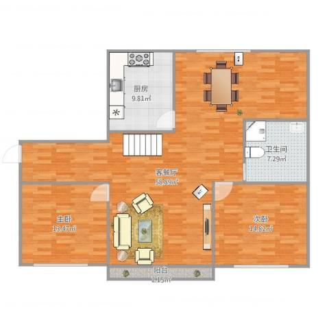 住友宝莲花园2室2厅1卫1厨138.00㎡户型图