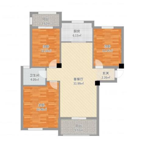 宏宇・龙湖湾3室2厅1卫1厨113.00㎡户型图
