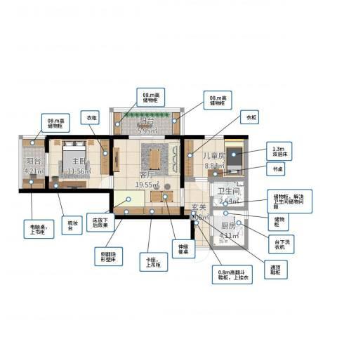 北三环中路40号院2室1厅1卫1厨92.00㎡户型图
