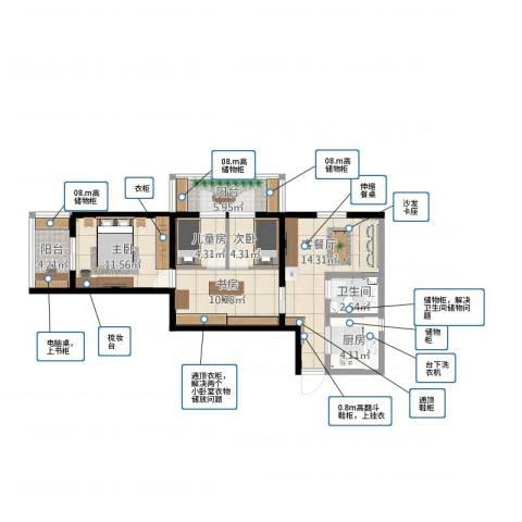 北三环中路40号院4室2厅1卫1厨92.00㎡户型图
