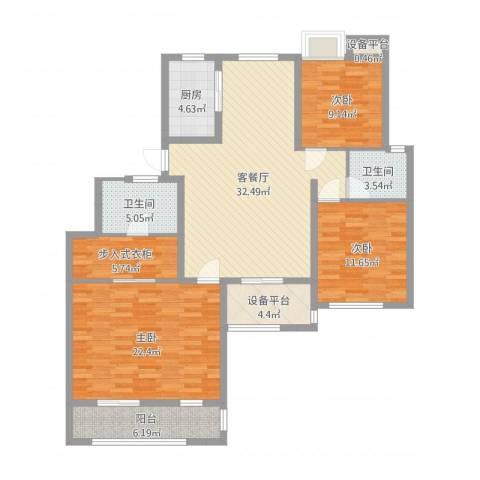 金鼎湾国际3室2厅2卫1厨132.00㎡户型图