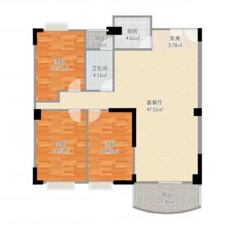 银城花园3室2厅1卫1厨132.00㎡户型图