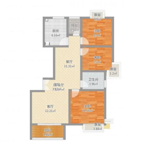 经纬学府阳光3室2厅1卫1厨87.00㎡户型图