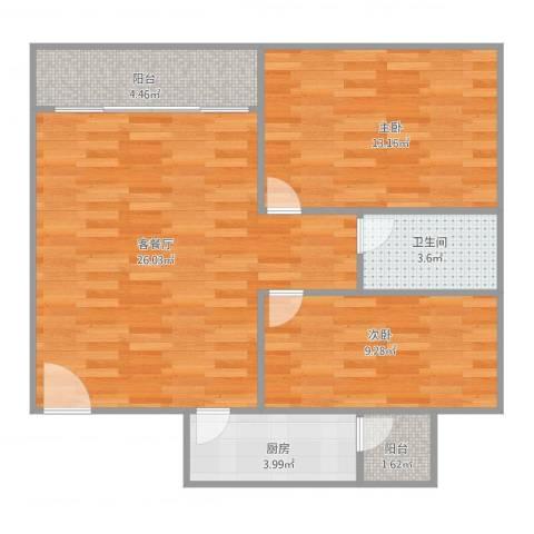 金沙新城2室2厅1卫1厨84.00㎡户型图