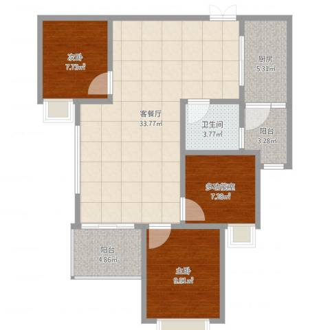 恒大绿洲842室2厅1卫1厨95.00㎡户型图