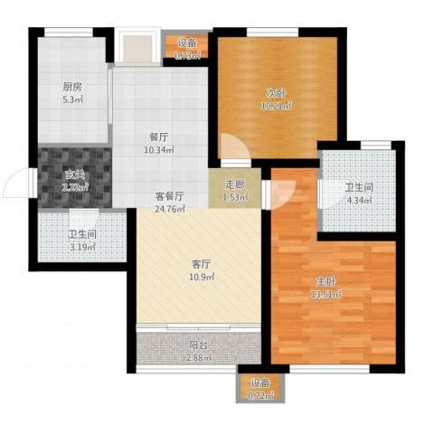 东丽1号2室2厅2卫1厨82.00㎡户型图
