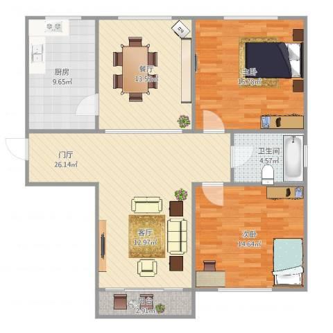 东方康德家园2室1厅1卫1厨117.00㎡户型图