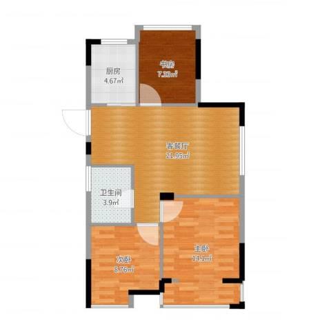 中兴久睦苑3室2厅1卫1厨76.00㎡户型图