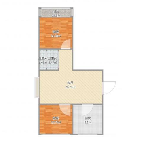 春江花月C区1室1厅2卫1厨88.00㎡户型图